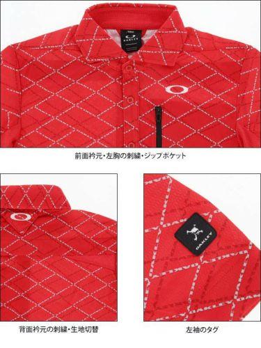 オークリー OAKLEY メンズ SKULL 総柄プリント グリッドパターン 半袖 ポロシャツ FOA400796 2020年モデル 商品詳細8