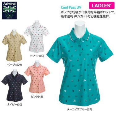 アドミラル Admiral レディース 総柄 半袖 ポロシャツ ADLA018 2020年モデル 商品詳細7