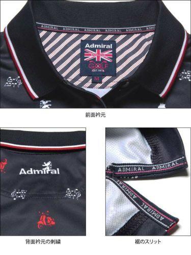 アドミラル Admiral レディース 総柄 半袖 ポロシャツ ADLA018 2020年モデル 商品詳細9