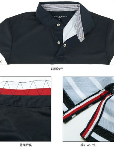 トミー ヒルフィガー ゴルフ メンズ ラインロゴ ボーダー柄 半袖 ポロシャツ THMA023 2020年モデル 商品詳細7