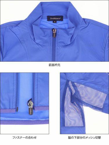 オロビアンコ Orobianco メンズ ロゴプリント メッシュ切替 長袖 フルジップ ブルゾン 45412-102 2020年モデル 詳細2