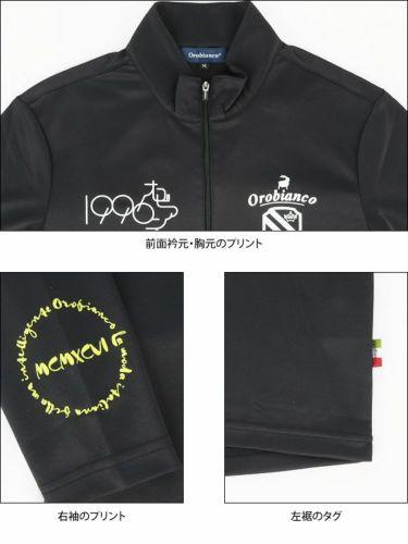 オロビアンコ Orobianco メンズ ロゴプリント 長袖 ハーフジップシャツ 45470-106 2020年モデル 詳細2