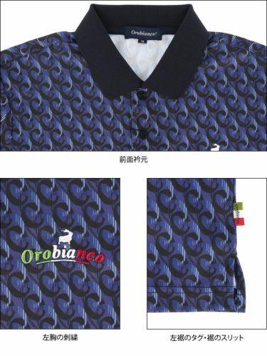 オロビアンコ Orobianco メンズ ロゴ刺繍 総柄プリント 半袖 ポロシャツ 45475-107 2020年モデル 詳細2