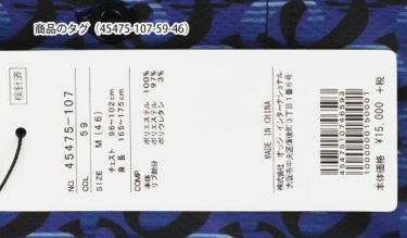 オロビアンコ Orobianco メンズ ロゴ刺繍 総柄プリント 半袖 ポロシャツ 45475-107 2020年モデル 詳細3