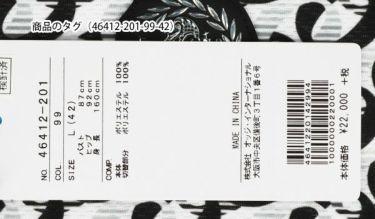 オロビアンコ Orobianco レディース 総柄プリント ロゴワッペン 生地切替 長袖 フルジップ パーカー 46412-201 2020年モデル 詳細3