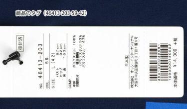 オロビアンコ Orobianco レディース ロゴプリント メッシュ 生地切替 フード付き ハーフジップ ベスト 46413-203 2020年モデル 詳細3