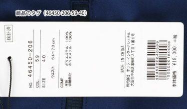 オロビアンコ Orobianco レディース ストレッチ 生地切替 8分丈 ロングパンツ 46450-206 2020年モデル 詳細3