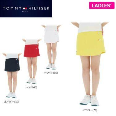 トミー ヒルフィガー ゴルフ レディース 撥水 ラップキュロットスカート THLA019 2020年モデル