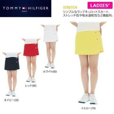トミー ヒルフィガー ゴルフ レディース 撥水 ラップキュロットスカート THLA019 2020年モデル 商品詳細6