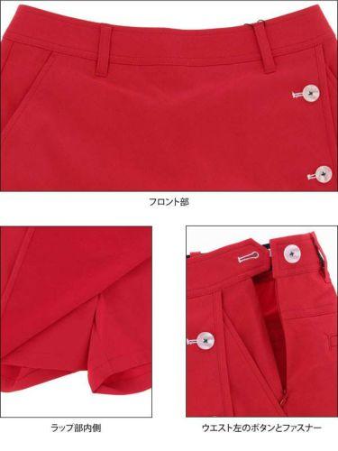 トミー ヒルフィガー ゴルフ レディース 撥水 ラップキュロットスカート THLA019 2020年モデル 商品詳細9