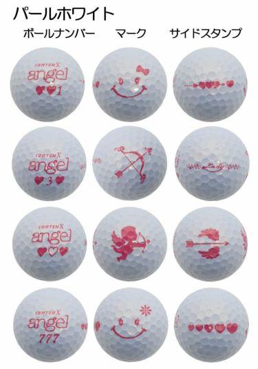レディース IDATEN X angel 韋駄天X エンジェル 2020年モデル 女性用超高反発 ゴルフボール 1ダース(12球入り) [ルール不適合] パールホワイト ボールナンバー1