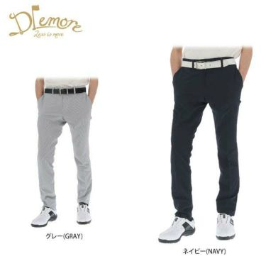 ドレモア Dlemore メンズ サッカー生地 ストライプ柄 ロングパンツ 0SS-DLB1 2020年モデル [裾上げ対応2]