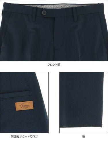 ドレモア Dlemore メンズ サッカー生地 ストライプ柄 ロングパンツ 0SS-DLB1 2020年モデル [裾上げ対応2] 商品詳細7
