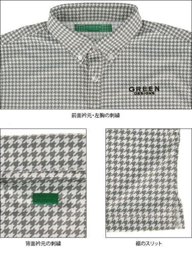 グリーンデザインズ GREEN DESIGNS メンズ 千鳥格子柄 半袖 ボタンダウン ポロシャツ 0SS-GDS1 2020年モデル 商品詳細6