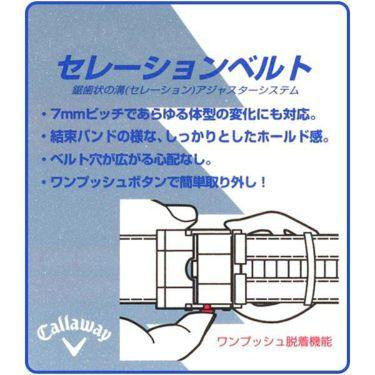 キャロウェイ レディース Vバックル セレーションベルト 241-0192801 030 ホワイト 2020年モデル 商品詳細2