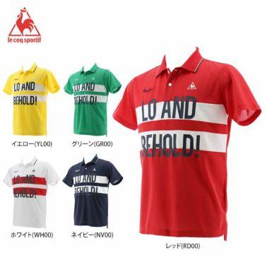 ルコック Le coq sportif メンズ ワッフル生地 カラーブロック 半袖 ポロシャツ QGMPJA02 2020年モデル 詳細1