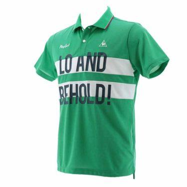 ルコック Le coq sportif メンズ ワッフル生地 カラーブロック 半袖 ポロシャツ QGMPJA02 2020年モデル グリーン(GR00)