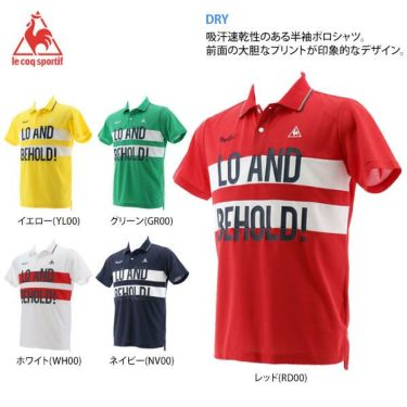 ルコック Le coq sportif メンズ ワッフル生地 カラーブロック 半袖 ポロシャツ QGMPJA02 2020年モデル 商品詳細7