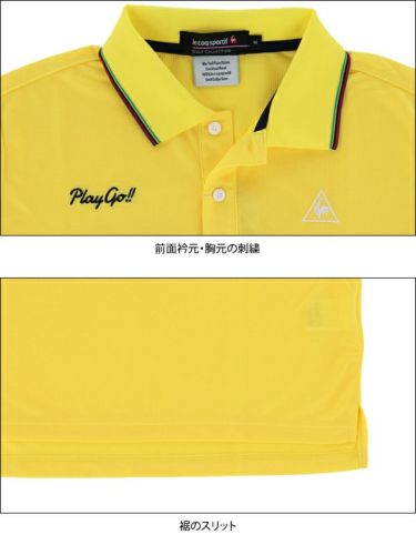 ルコック Le coq sportif メンズ ワッフル生地 カラーブロック 半袖 ポロシャツ QGMPJA02 2020年モデル 商品詳細9