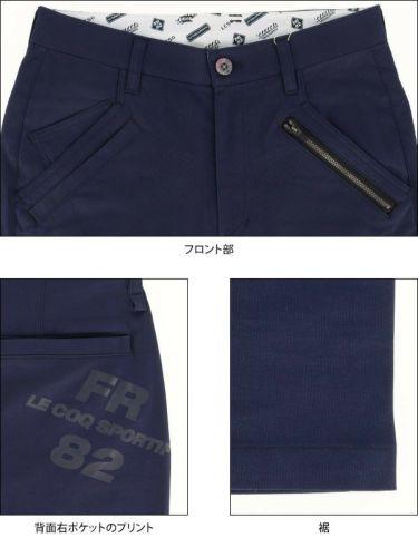 ルコック Le coq sportif メンズ ストレッチ テーパード ロングパンツ QGMPJD02 2020年モデル [裾上げ対応1●] 詳細2