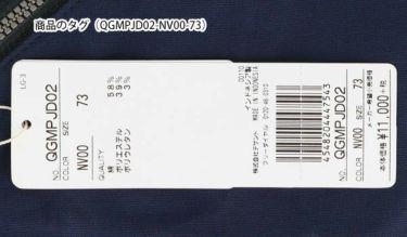 【ss特価】△ルコック Le coq sportif メンズ ストレッチ テーパード ロングパンツ QGMPJD02 2020年モデル [裾上げ対応1●] 詳細3