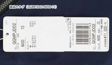 ルコック Le coq sportif メンズ ストレッチ テーパード ロングパンツ QGMPJD02 2020年モデル [裾上げ対応1●] 詳細3