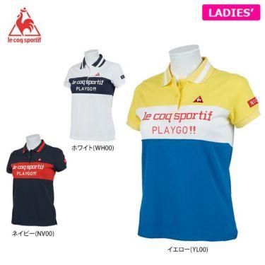 ルコック Le coq sportif レディース 鹿の子 ロゴプリント 配色切替 半袖 ポロシャツ QGWPJA03 2020年モデル 詳細1