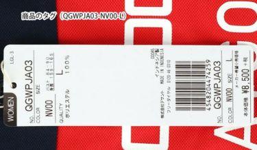 ルコック Le coq sportif レディース 鹿の子 ロゴプリント 配色切替 半袖 ポロシャツ QGWPJA03 2020年モデル 詳細5