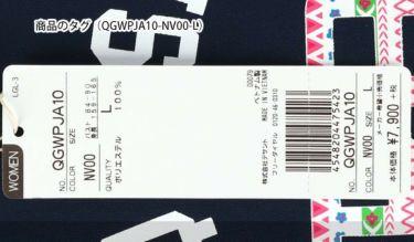 ルコック Le coq sportif レディース 鹿の子 ロゴ刺繍 エスニック柄プリント 半袖 ポロシャツ QGWPJA10 2020年モデル 詳細5