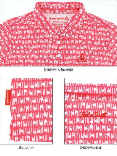 ルコック Le coq sportif レディース 総柄 フラッグプリント 半袖 ボタンダウン ポロシャツ QGWPJA14 2020年モデル 詳細4