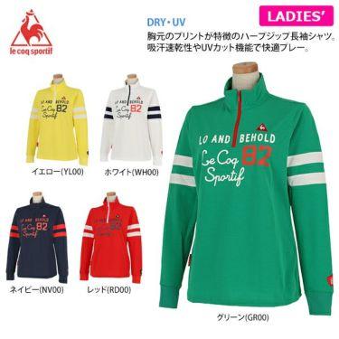 ルコック Le coq sportif レディース プリントデザイン 袖ライン 長袖 ハーフジップシャツ QGWPJB02 2020年モデル 商品詳細7