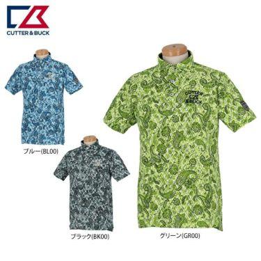 カッター&バック CUTTER&BUCK メンズ 鹿の子 ペイズリー柄 半袖 ホリゾンタルカラー ポロシャツ CGMPJA28 2020年モデル 詳細1
