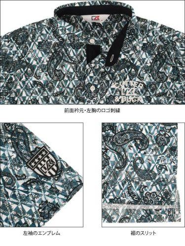 カッター&バック CUTTER&BUCK メンズ 鹿の子 ペイズリー柄 半袖 ホリゾンタルカラー ポロシャツ CGMPJA28 2020年モデル 詳細4