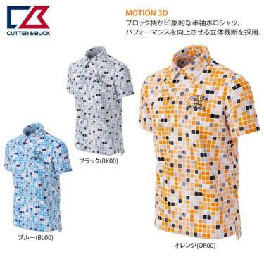 カッター&バック CUTTER&BUCK メンズ ロゴ刺繍 ブロック柄 半袖 ボタンダウン ポロシャツ CGMPJA36 2020年モデル 詳細2