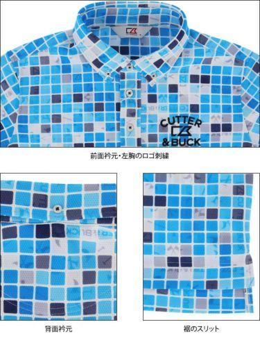 カッター&バック CUTTER&BUCK メンズ ロゴ刺繍 ブロック柄 半袖 ボタンダウン ポロシャツ CGMPJA36 2020年モデル 詳細4