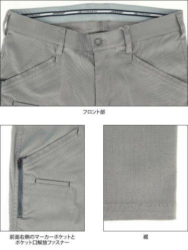 カッター&バック CUTTER&BUCK メンズ ドビー ストレッチ ロングパンツ CGMPJD21 2020年モデル [裾上げ対応1●] 詳細5