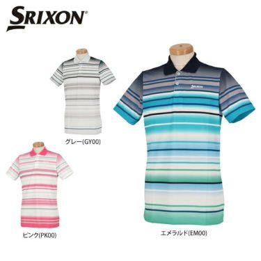 スリクソン SRIXON メンズ ロゴ刺繍 グラデーションボーダー柄 半袖 ポロシャツ RGMPJA20 2020年モデル