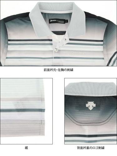 スリクソン SRIXON メンズ ロゴ刺繍 グラデーションボーダー柄 半袖 ポロシャツ RGMPJA20 2020年モデル 商品詳細7