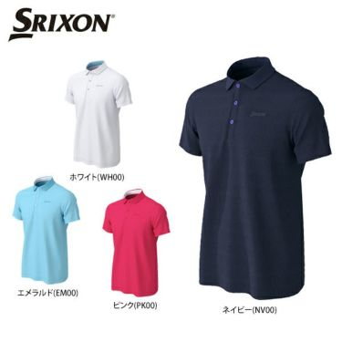 【ss特価】△スリクソン SRIXON メンズ ロゴ刺繍 ニットサッカー生地 半袖 ポロシャツ RGMPJA21 2020年モデル 詳細1