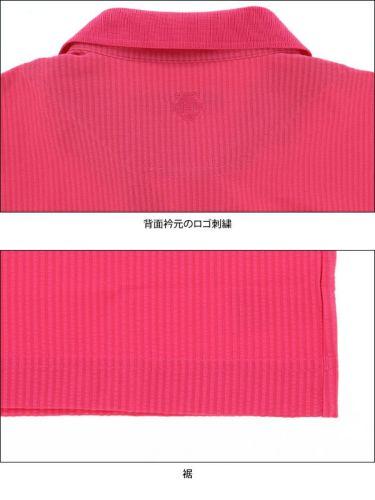 【ss特価】△スリクソン SRIXON メンズ ロゴ刺繍 ニットサッカー生地 半袖 ポロシャツ RGMPJA21 2020年モデル 詳細4