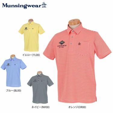 【ss特価】△マンシングウェア Munsingwear メンズ ボーダー柄 ロゴ刺繍 半袖 ポロシャツ MGMPJA13 2020年モデル 詳細1