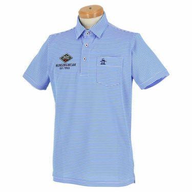 【ss特価】△マンシングウェア Munsingwear メンズ ボーダー柄 ロゴ刺繍 半袖 ポロシャツ MGMPJA13 2020年モデル ブルー(BL00)