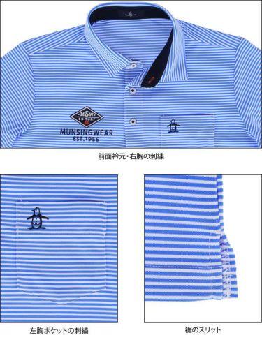 【ss特価】△マンシングウェア Munsingwear メンズ ボーダー柄 ロゴ刺繍 半袖 ポロシャツ MGMPJA13 2020年モデル 詳細4