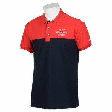 【ss特価】△マンシングウェア Munsingwear メンズ バイカラー 半袖 ポロシャツ MGMPJA14 2020年モデル ネイビー/レッド(NVRD)