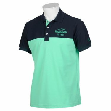 【ss特価】△マンシングウェア Munsingwear メンズ バイカラー 半袖 ポロシャツ MGMPJA14 2020年モデル エメラルド/ネイビー(EMNV)