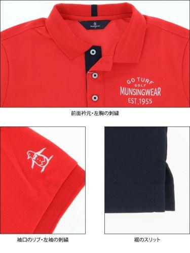 【ss特価】△マンシングウェア Munsingwear メンズ バイカラー 半袖 ポロシャツ MGMPJA14 2020年モデル 詳細4