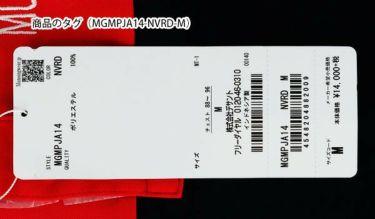 【ss特価】△マンシングウェア Munsingwear メンズ バイカラー 半袖 ポロシャツ MGMPJA14 2020年モデル 詳細5