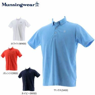【ss特価】△マンシングウェア Munsingwear メンズ ジャガード総柄 半袖 ボタンダウン ポロシャツ MGMPJA34 2020年モデル 詳細1
