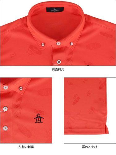 【ss特価】△マンシングウェア Munsingwear メンズ ジャガード総柄 半袖 ボタンダウン ポロシャツ MGMPJA34 2020年モデル 詳細4