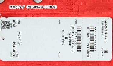 【ss特価】△マンシングウェア Munsingwear メンズ ジャガード総柄 半袖 ボタンダウン ポロシャツ MGMPJA34 2020年モデル 詳細5